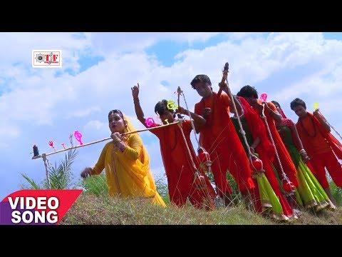 New Bhojpuri BolBam Song 2017 | बजाव भाई DJ | Sanjana Raj | Jai Shiv Shankar | Team Film