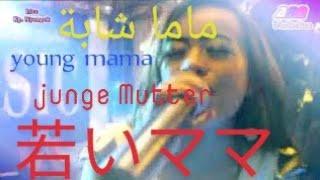 Video Mahmud_ Mamah Muda | Miss Nindy Semok download MP3, 3GP, MP4, WEBM, AVI, FLV September 2018