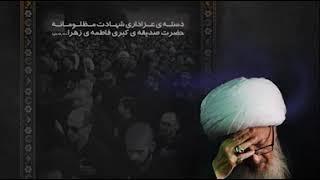 إعلان | موكب عزاء الفاطمية ١٤٤٠هـ | آية الله العظمى الوحيد الخراساني