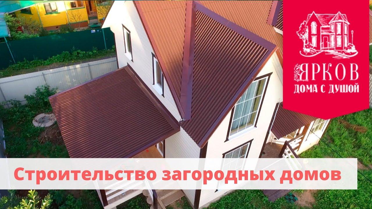 строительство в переславле