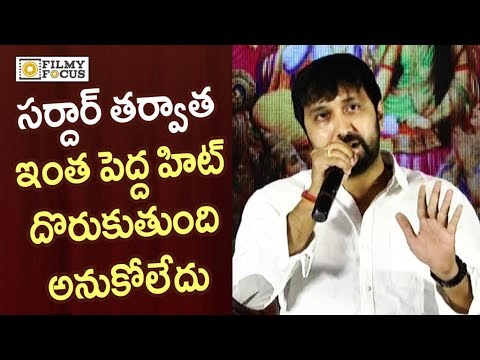 Bobby Emotional Speech @Jai Lava Kusa Movie Success Meet - Filmyfocus.com