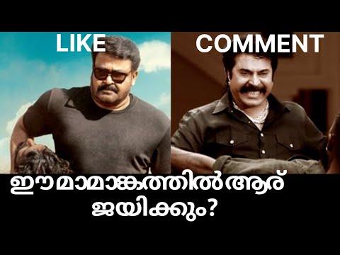 big-brother#shylock#-upcoming-malayalam-movie#latest-malayalam-movies#mohanlal#mammootty