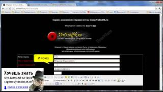 Как отправить сообщение вконтакте на php