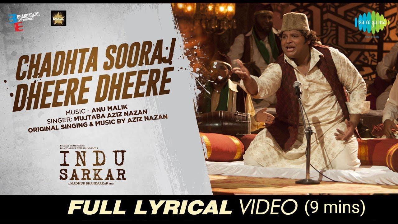 Download Chadhta Sooraj   Lyrical-9mins   Indu Sarkar   Madhur Bhandarkar   Kirti Kulhari   Neil Nitin Mukesh