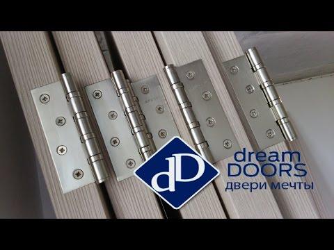 Установка пяти дверей фабрики DREAM DOORS г. Новочебоксарск.