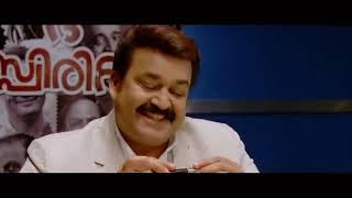 Spirit / സ്പിരിറ്റ്  New Movie Malayalam Movie with English Subtitles Mohanlal  Latest Malayalam  