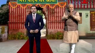 PM Modi visits his village Vadnagar   वडनगर में मोदी: मेरा PM घर आया