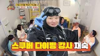 비록 악역이라도 내 캐릭터는 사랑하는 배우들! (ft.…