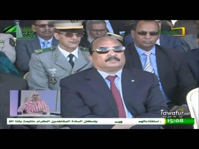 نشرة أخبار قناة الموريتانية  25-11-2015 - عزيزة سيد أحمد