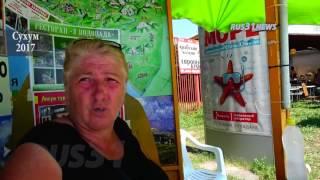 Экскурсии в Абхазии - Для тех кто решился  -
