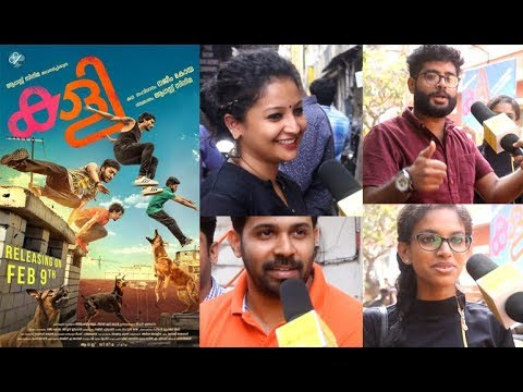 Kaly Malayalam Movie Review , Audience Response , Najeem Koya