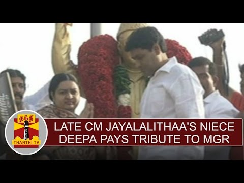Late CM Jayalalithaa's Niece Deepa pays floral tribute to MGR in Anna Salai(Chennai)