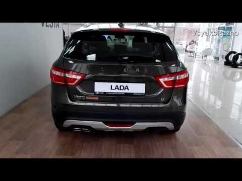 LADA Vesta SW Cross : багажник