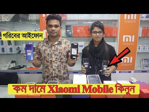 Xiaomi note 6 pro price in bangladesh mobiledokan
