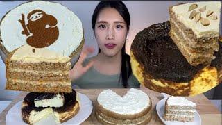 직접 만든 바스크치즈케이크, 당근케이크 먹방 : 고삐 …