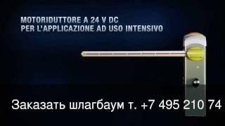 Шлагбаум CAME GARD(Шлагбаум CAME GARD 3. Установка шлагбаума с бетонированием 8000 руб. Шлагбаумы CAME прямые поставки низкие цены...., 2012-02-03T14:26:58.000Z)