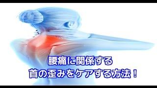 慢性腰痛を我慢していませんか? ↓↓ http://xn--1lqtpg26c45otunp5v.com/