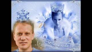 Королева моих снов   сл  и муз  И  Огурцов