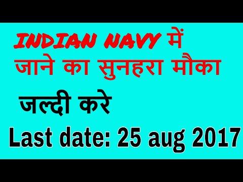 Vacancy update #1 : JOIN INDIAN NAVY | APPLY ONLINE | सुनहरा मौका |