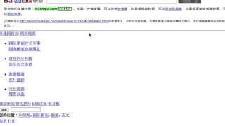 Xinjiang-Selibuya-GlobalTimes-20130501
