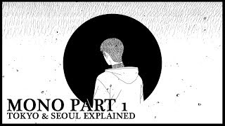BTS RM MONO Meaning Explained PART 1: TOKYO and SEOUL Lyrics Breakdown and Analysis