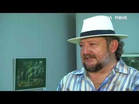 Телеканал UA: Рівне: Виставку акварелей Анатолія Казмірука відкрили у Рівному