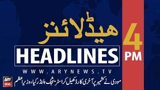 ARYNews Headlines Pakistan will be next target if Kashmir flag falls down  4PM  14 August 2019