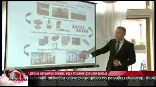 Metāla sakausējumi asins Donetsk Eiropā
