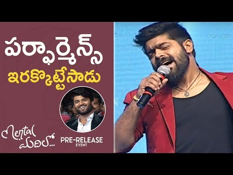 Indian Idol Winner Revanth Fantastic Performance @ Mental Madhilo Movie Pre Release Event | TFPC