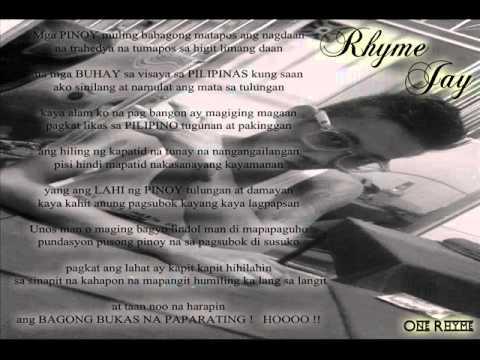 Bangon Pilipino - 1Rhyme Pro. Rhyme Jay, Stuzzy Feat. Rich Jackson