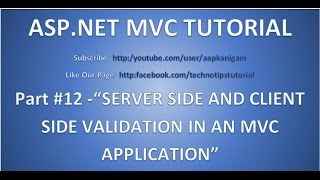Server Side and Client Side Validation in ASP NET MVC Part 12