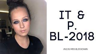 МИТАП ПРОГРАМИСТОВ И ПОДТОГОВКА BLOCKCHAIN LIFE 2018 | MISS BLOCKCHAIN series #2