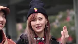 Publication Date: 2018-02-26 | Video Title: 《奇趣點打卡》黃大仙祠VS志蓮淨苑