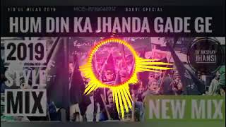 Hum din ka jhanda gade ge_2019 style mix(Dj Akshay jhansi)mob87639042012-7309522731