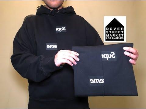 Supreme CDG Split Box Logo FW18 - I WON THE DSMLA SUPREME X CDG