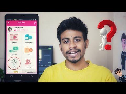 bKash App New Update 2019   পে বিল   bKash   Mr TecH 🔥🔥🔥