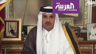 أمير قطر متناقضًا: لم نتأثر من المقاطعة لكننا تأثرنا!