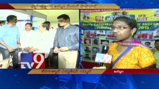 Good response to TV9 KAB Education Fair in Khammam TV9