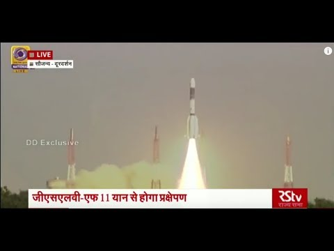 Launch of Communication Satellite GSAT-7A by ISRO