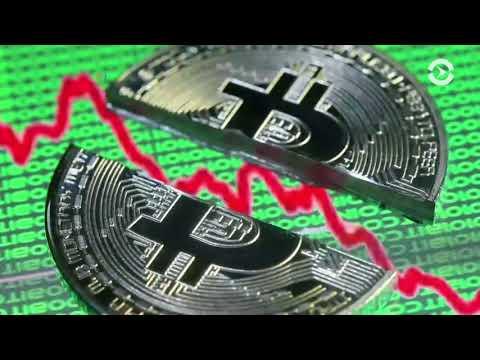Судьба криптовалюты
