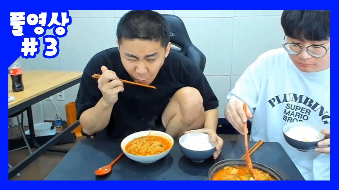 상맘이랑 뒷풀이 라면+밥+차돌박이된장찌개 먹방 (21.10.15-3)
