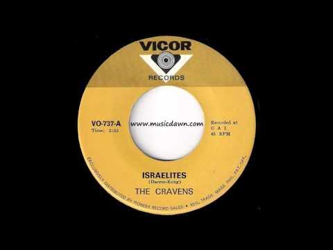 The Cravens - Israelites [Vicor] Rare 60