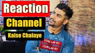 How to grow Reaction Channel in 2019 | How to start a successful reaction channel