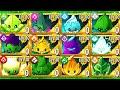 PvZ 2 Challenges - All Mints VS Yeti & Gargantuar & Cardio Zombie