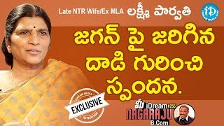 Late NTR Wife/EX-MLA Lakshmi Parvathi Full Interview || మీ iDream Nagaraju B.Com #255