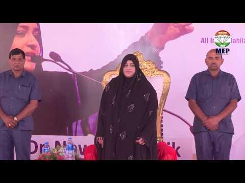 Dr. Shaiks Speech and interview , Ballari - Karnataka - MEP Campaign Journey  4th March 2018
