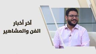 عمر الحديدي - آخر أخبار الفن والمشاهير