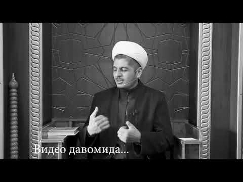 RUSTAMJON DOMLA JANOZA HAKIDA MARUZASI