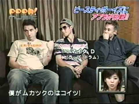 Beastie Boys - Interview in Japan (Different Version Ch-Check It Out)