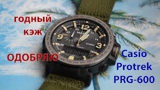 Review Casio Protrek PRG-600YB-3 / Обзор Касио Протрек PRG 600